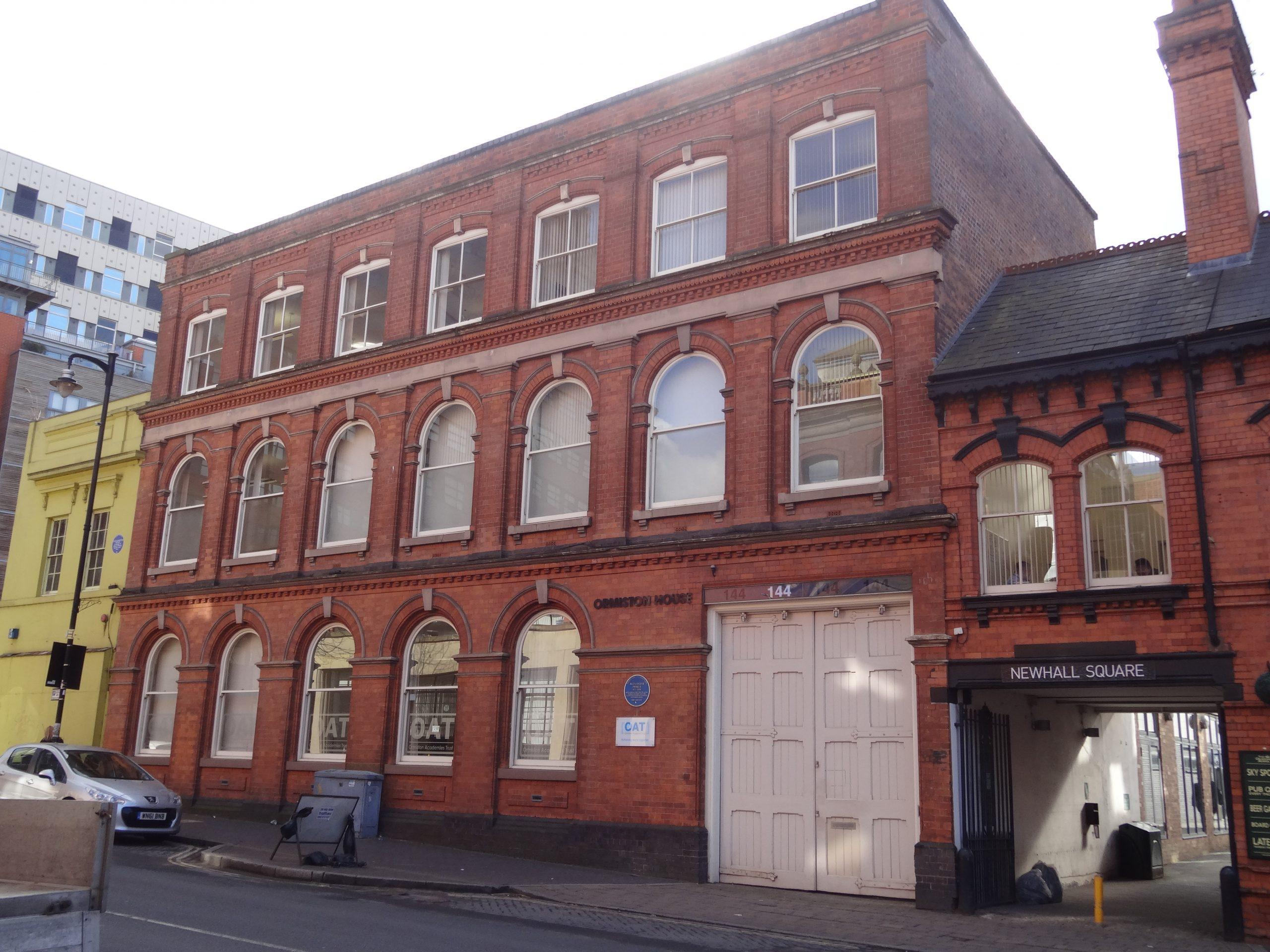 Façade of Elkington and Mason Works in Newhall Street Photo - Graham Davies